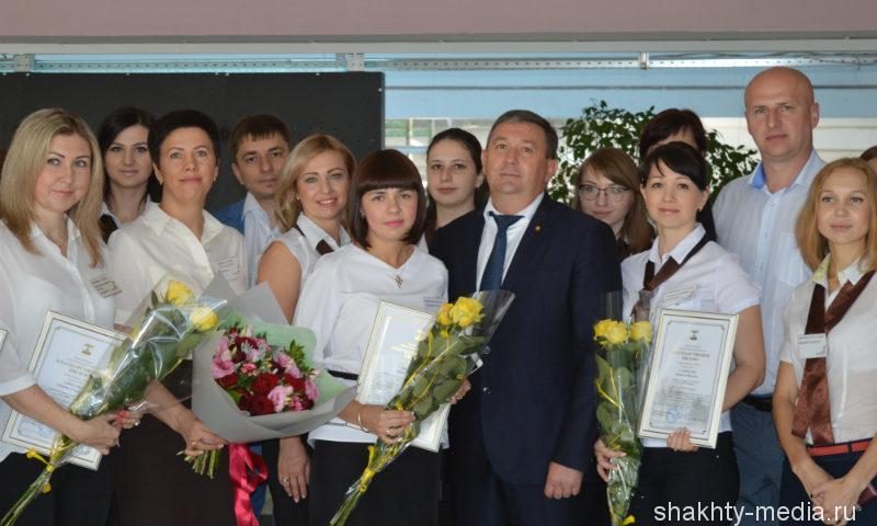 В Шахтах награждены лучшие сотрудники МФЦ