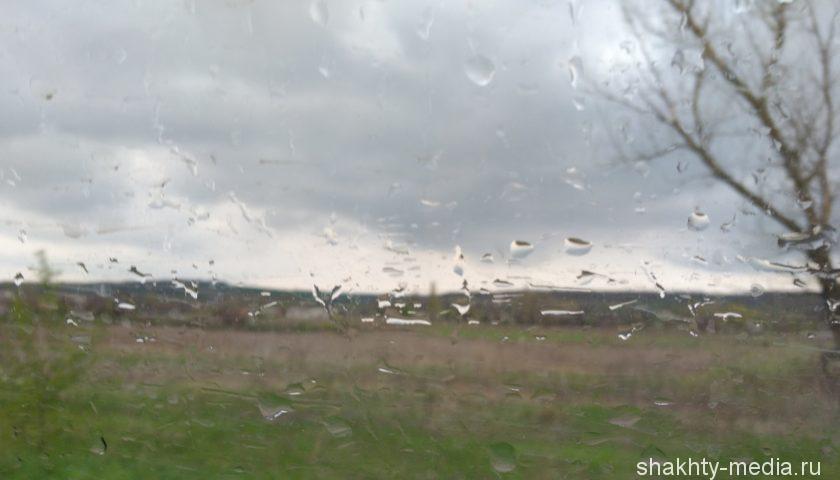В выходные дни погода в Шахтах может ухудшиться