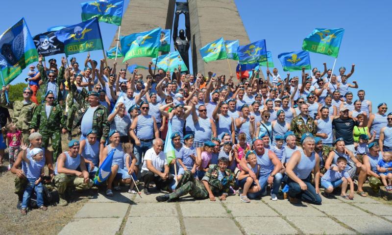 Шахтинцев приглашают на празднование Дня ВДВ 2 августа