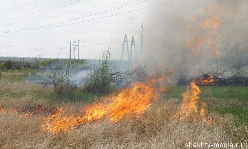 В Шахтах сегодня сохраняется жара и пожароопасность