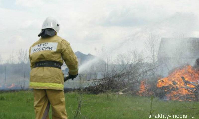 Город Шахты все еще находится в зоне риска возникновения пожаров