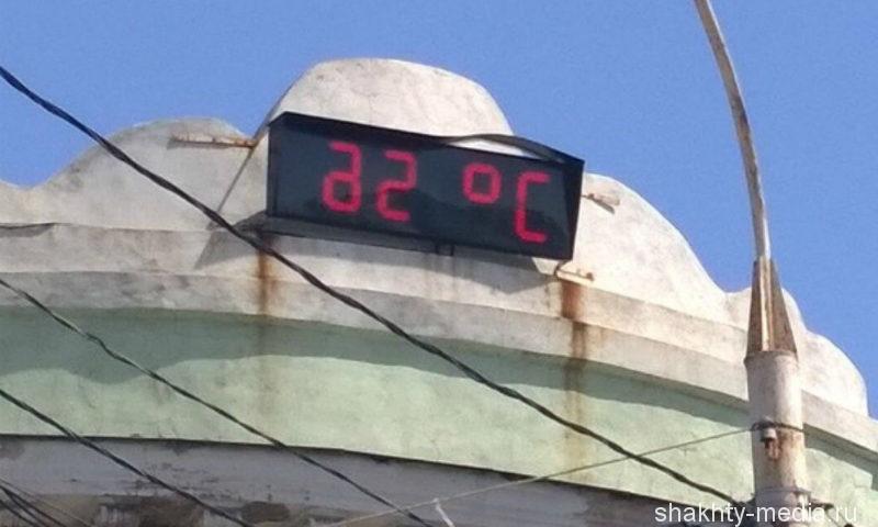 Жара до +40 ºС ждет жителей города Шахты