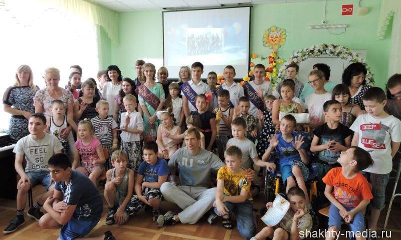 В детском реабилитационном центре «Добродея» г. Шахты прошел выпускной