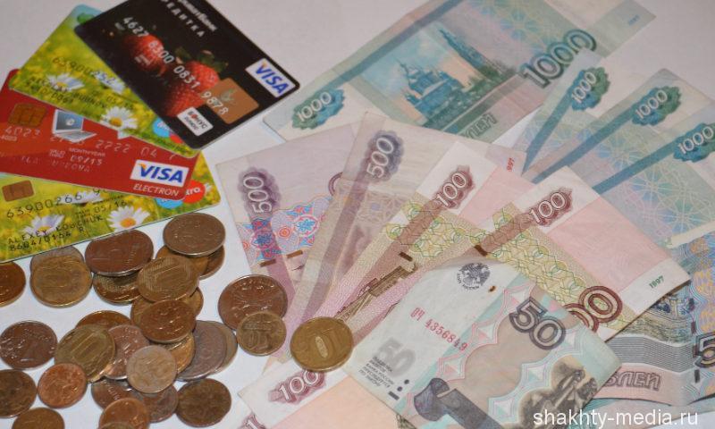 Мошенничества в сфере интернет – продаж участились в г.Шахты