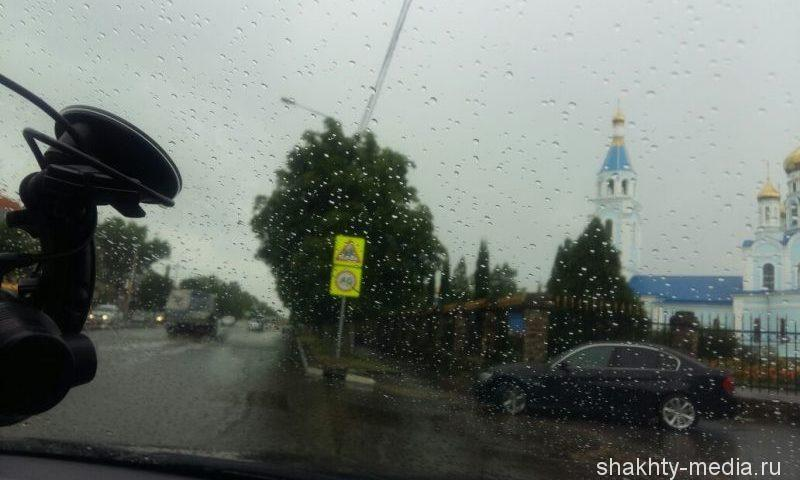 В Шахтах ожидается сильный дождь, ливень и шквалистый ветер
