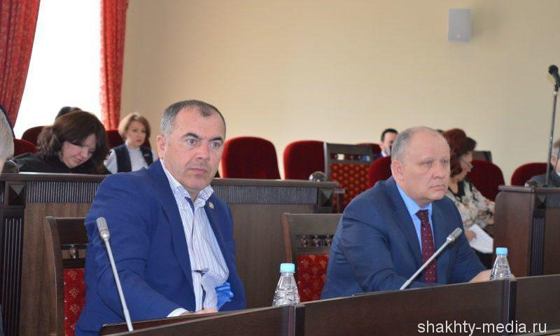 5 сентября состоится 24 внеочередное заседание городской Думы города Шахты