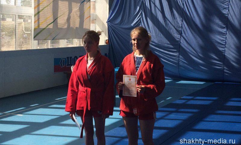 Шахтинская спортсменка взяла призовое место по самбо на Всероссийских соревнованиях по традиционным для России видам спорта