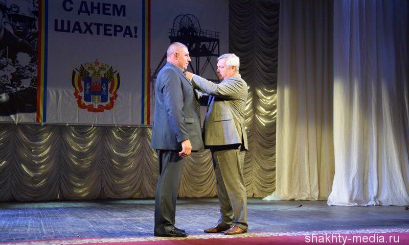 Губернатор Ростовской области наградил шахтеров