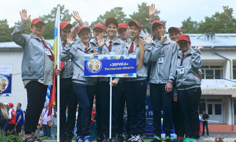 Юные шахтинские геологи выступили на Всероссийской полевой олимпиаде