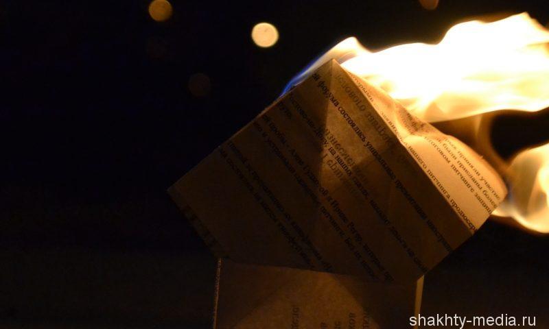 В центре города Шахты горел дом