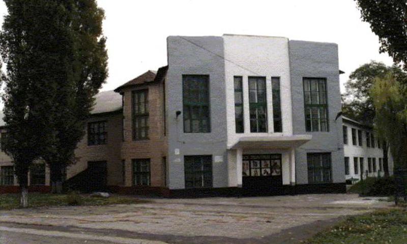 Директором средней школы №5 города Шахты стал Вадим Затолока