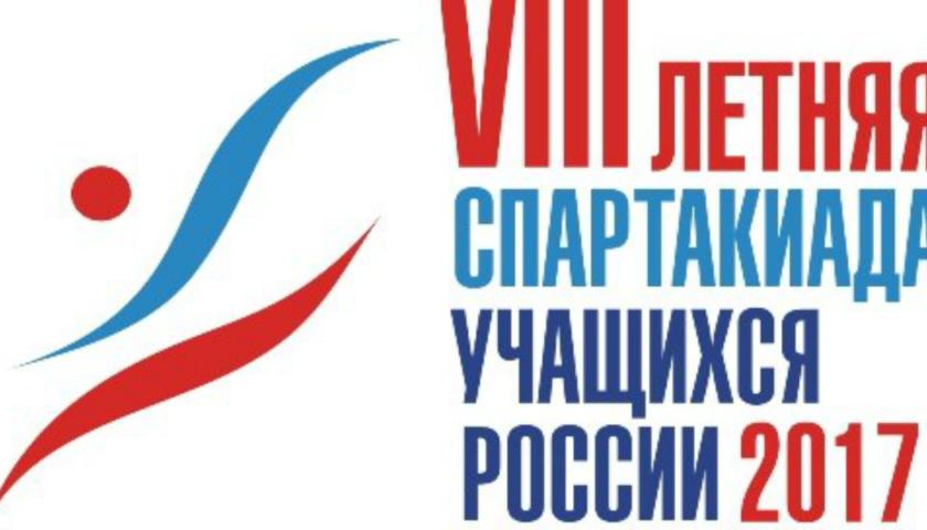 Шахтинец стал призером летней спартакиады учащихся России