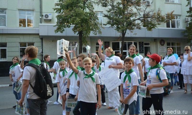 Коллективы Городского Дома детского творчества приняли участие в праздновании Дня города и Дня шахтера