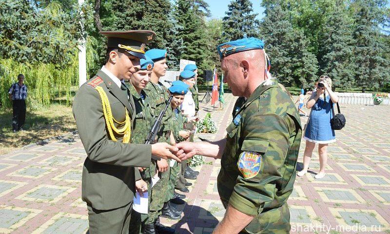 Юнармейцы приняли присягу в День Воздушно-десантных войск