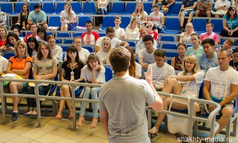 """Жителей города Шахты приглашают на образовательный форум """"СелиАс"""""""
