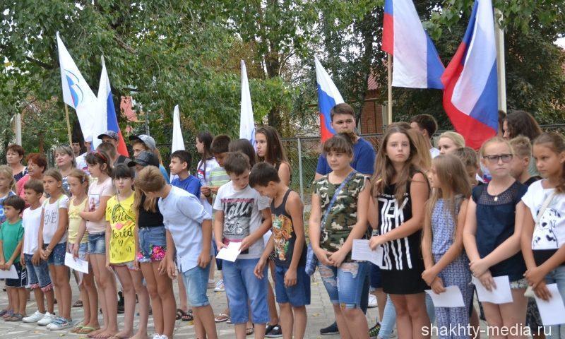 В шахтинской школе №9 отметили День флага