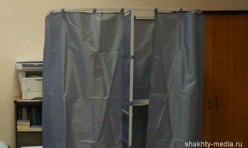 Началось досрочное голосование избирателей на дополнительных выборах депутата городской Думы города Шахты