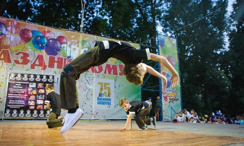 Шахтинцы могут принять участие в молодежном фестивале