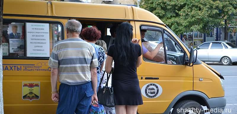 В Шахтах изменятся маршруты движения автотранспорта в праздничные дни
