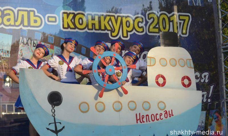 """В Шахтах продолжается фестиваль """"Город начинается с меня"""""""