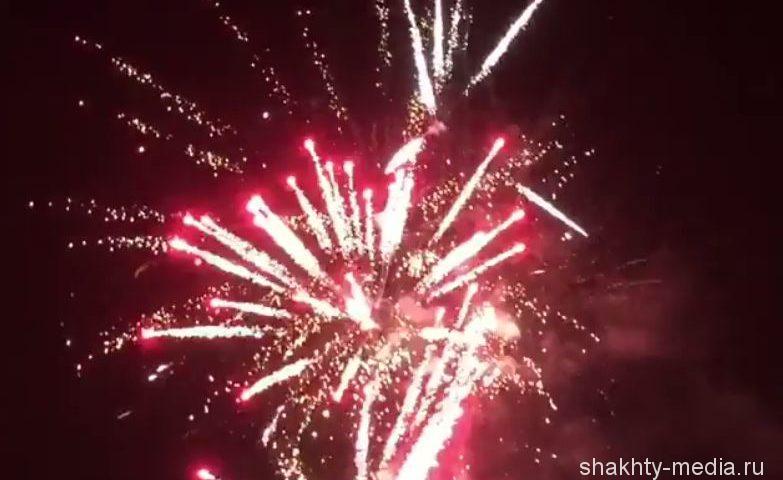 В городе Шахты по случаю Дня города организовали красочный салют (ВИДЕО)