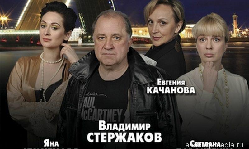 Город Шахты посетит известная московская труппа