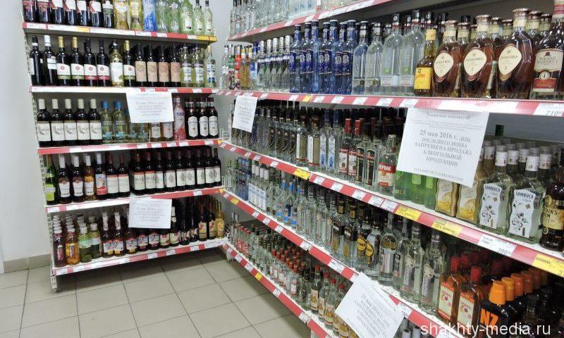 449 объектов розничной продажи алкогольной продукции работают в г.Шахты