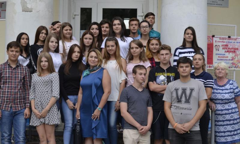 Ребята из ГДДТ г. Шахты стали участниками  тренинга «Бизнес по-взрослому»