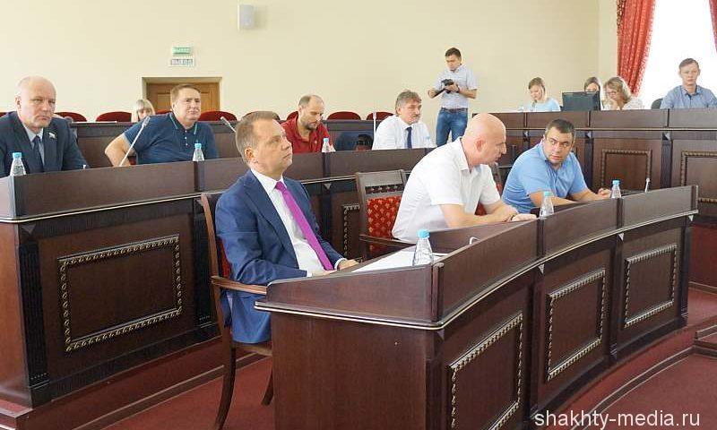 26 сентября состоится 25 заседание городской Думы города Шахты