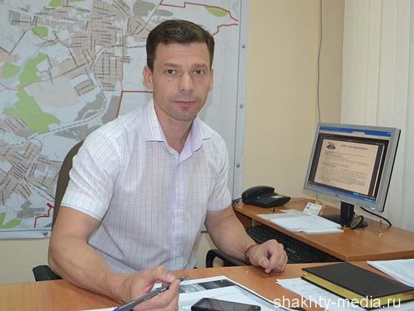 Владимир Горшков, директор департамента экономики администрации г.Шахты: