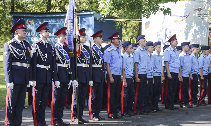 Первый слет казачьих кадетских корпусов стартовал на Дону