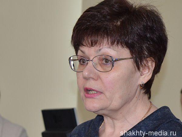 Людмила Зуева, директор департамента финансов администрации г. Шахты:
