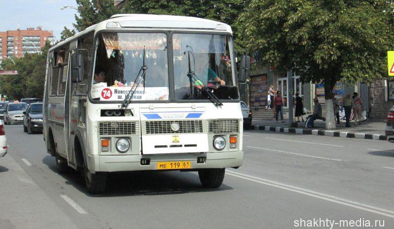 С 4 по 10 сентября в Шахтах проводится операция «Автобус»