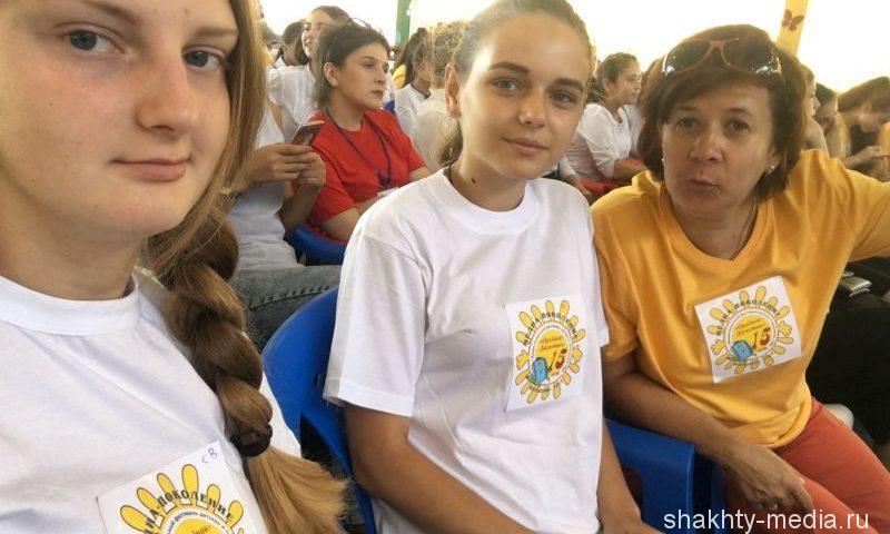 """Юнкоры """"Шахтинских известий"""" приняли участие в фестивале СМИ для детей и юношества """"Медиа-поколение 2017"""""""