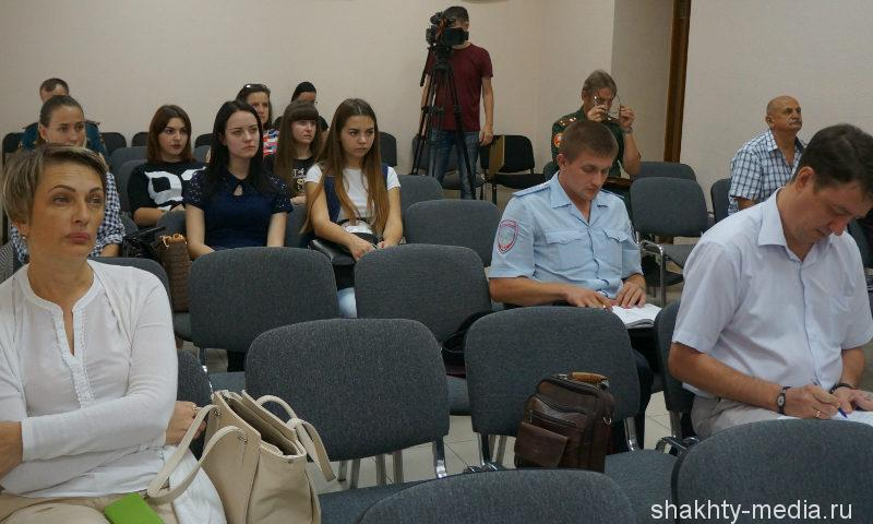 Шахтинцы приняли участие в видеоконференции «Вместе – против  террора!»