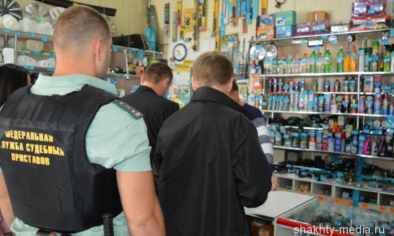 Судебные приставы наложили арест на автомобиль и магазин двух должников в г.Шахты