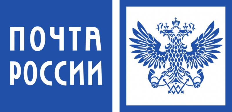 2 и 3 апреля отделения Почты России работают в стандартном режиме