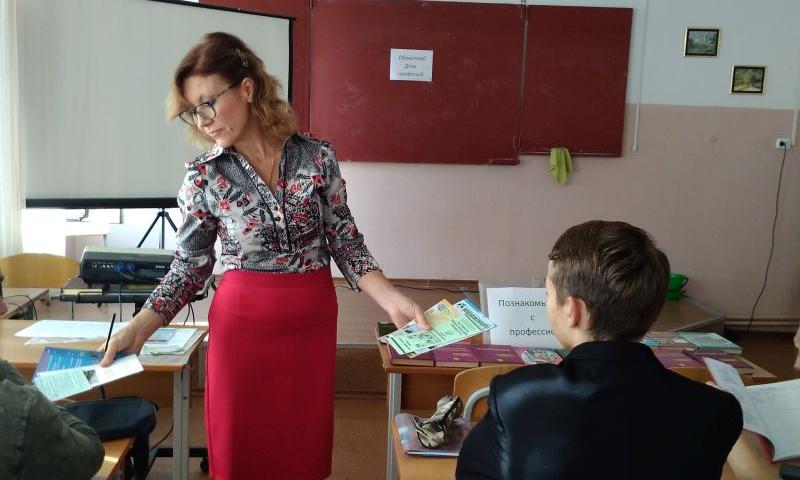 Учащиеся школы №41 приняли участие в часе профориентации «Моя профессия – мое будущее»