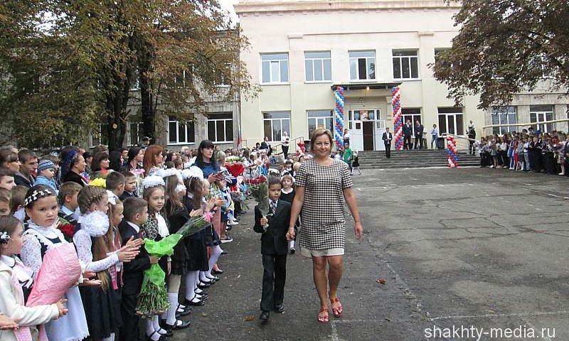 Новый корпус школы №5 г. Шахты 1 сентября принял более 500 учащихся