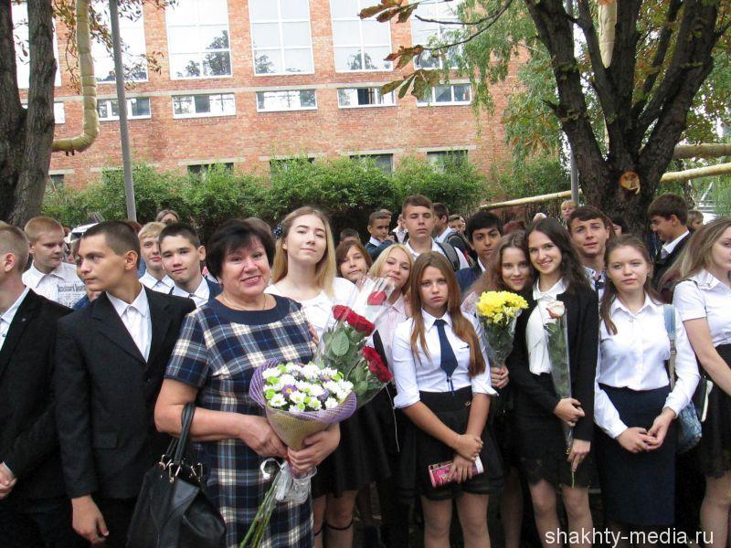 школа26