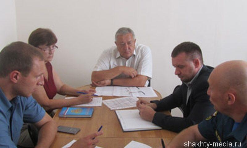 В Шахтах провели рабочее совещание по вопросу обеспечения пожарной безопасности