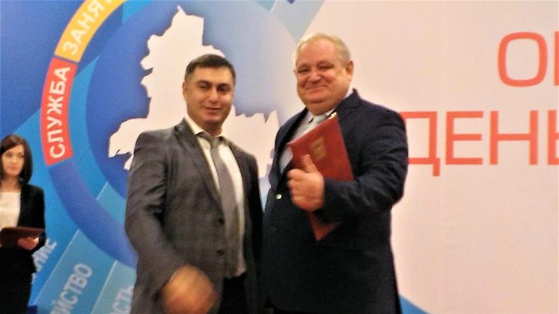 Директор Шахтинского техникума дизайна и сервиса «Дон-Текс» Сергей Сударкин награжден благодарностью правительства области