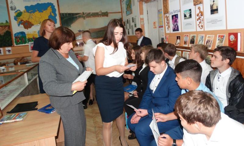 Урок знаний, посвященный 80-летию Ростовской области, прошел в школе №27