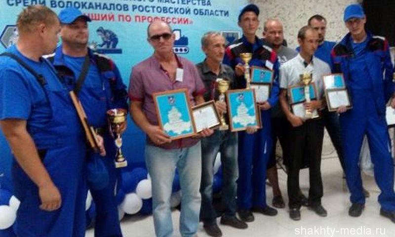 Филиал «Шахтинский» ГУП РО «УРСВ» вернулся с призовыми местами из столицы региона