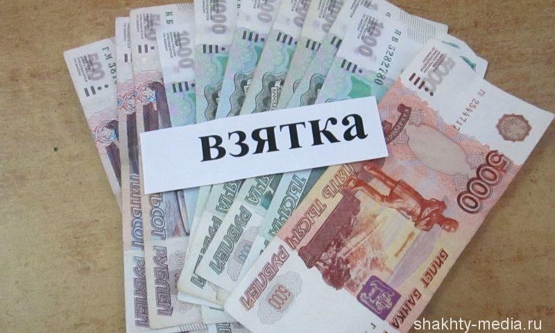 В Шахтах аттестат выдали за взятку