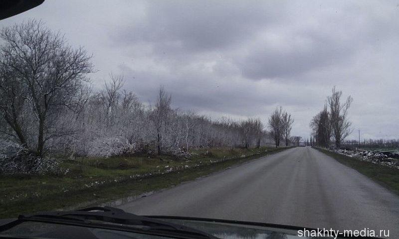 Заморозки и шквалистый ветер продержатся в Шахтах до 23 ноября