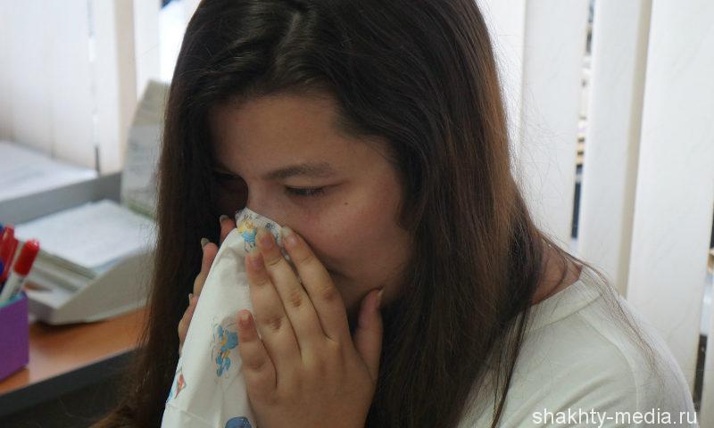 В Шахтах работает горячая линия по профилактике гриппа и ОРВИ