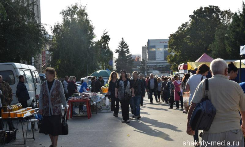 В Шахтах 18 ноября состоится ярмарка «выходного дня»