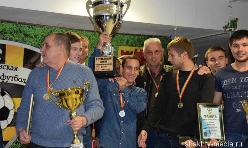 В спортивном комплексе «Артемовец»  прошел большой финал футбольного турнира «Футбол без границ» (ВИДЕО)