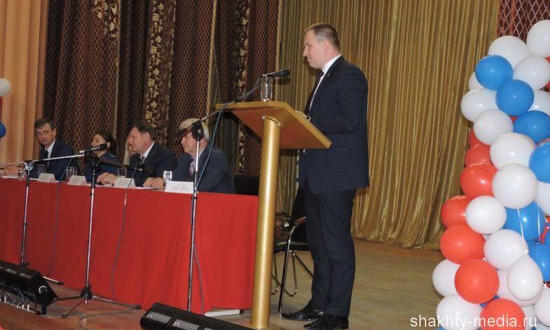 В городе Шахты проведена конференция  по обсуждению итогов правоприменительной практики Госинспекции труда